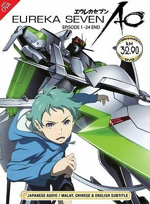 *Billig!* EUREKA SEVEN AO TV  | Episodes 01-24 | English Subs | 2 DVDs (HF637)