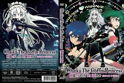 *Billig!* HITSUGI NO CHAIKA Paket | S1+S2 | 01-22 | Subs | 2 DVDs in 2 Sets