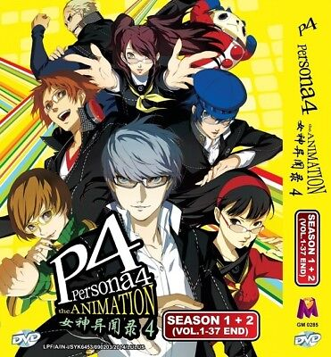 *Billig!* PERSONA 4 Paket | TV S1+S2 | Eps.01-37 | Engl. Subs | 4 DVDs in 2 Sets