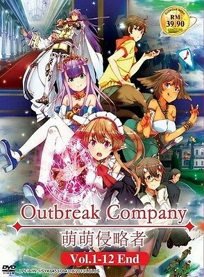 OUTBREAK COMPANY TV | Episodes 01-12 | English Subs | 2 DVDs (GM0127)