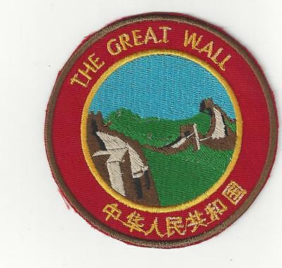 The Great Wall Of China Souvenir Patch