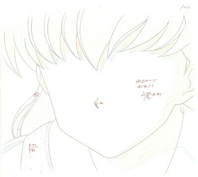 Anime Genga not Cel Inuyasha 2 pages #102