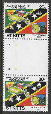 ST KITTS 1993 Independence SINGLE CRICKET BAT BALL STUMPS GUTTER PAIR 1v MNH