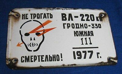 """Old Metal CCCP PLAQUE  SKULL """" Don't TOUCH, DEADLY ! """" Big Enamel Russian Soviet"""