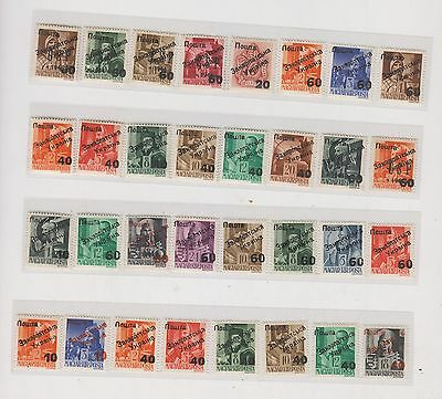UKRAINE,HUNGARY,1945,Charpatian locals,nice lot MNH/MLH some signed Verner #