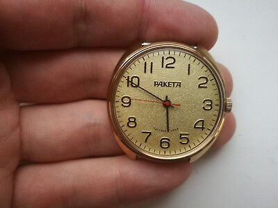 NOS NEW OLD STOCK Rare  RUSSIA USSR WATCH RAKETA YELLOW DIAL GOLD PLATED AU1