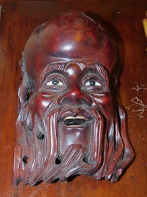 VINTAGE ASIAN CHINESE GOD Hand Carved Wood Mask ROSEWOOD wood