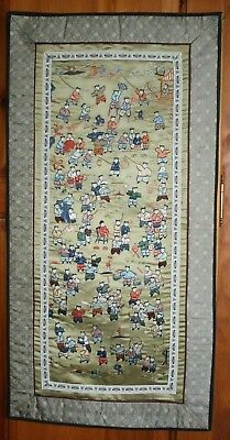 Old Vintage Chinese Silk Embroidered Panel/Wall Hanging Sewing Antique Oriental