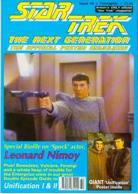 Star Trek Next Generation Official Poster Magazine # 54 (UK, 1993)