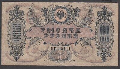 1000 Ruble From Russia 1919 A7