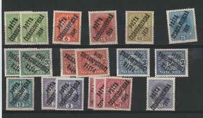 Czechoslovakia ovpr 1919 stamps !!!!MLH!!!