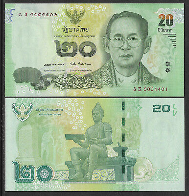 Thailand 2016 20 Baht King Banknote Uncirculated Cfu