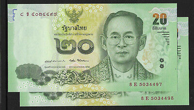 THAILAND 2016 20 BAHT KING BANKNOTE UNCIRCULATED CONSECUTIVE NUMBER PAIR (No 3)