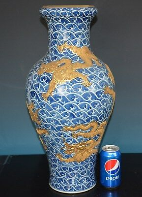 Stunning Large Antique Chinese Blue And White Porcelain Vase Marked Qianlong A88