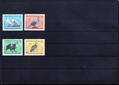 053613 Vögel Birds ... Yemen South 115-18 ** MNH Year 1971