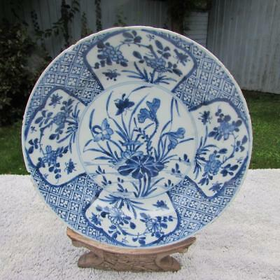 Rare Chinese Antique Kangxi Symbol Mark Blue And White Plate