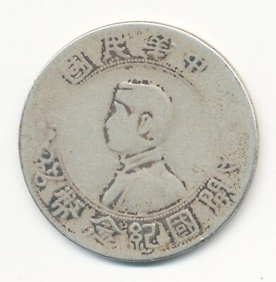 China Memento Birth Of Republic Of China Silver Coin (Year Is Unknown????)
