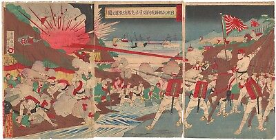 Genuine Original Japanese woodblock print Sino Japanese War 1894