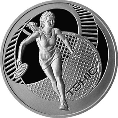 Belarus 2005 20 rubles Tennis Proof Silver Coin