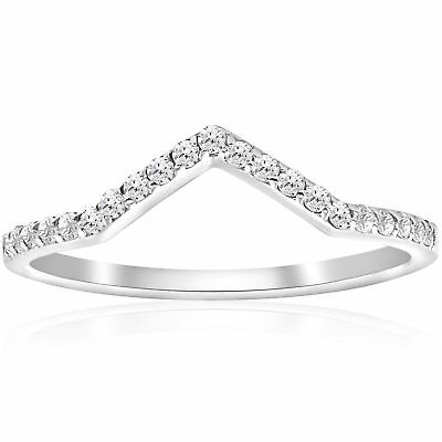 10k White Gold 1/5 ct TDW Diamond Curved V Shape Ring Stackable Wedding Band