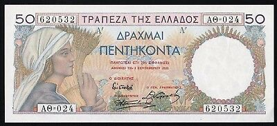50 Drachmai From Greece  1935 M8
