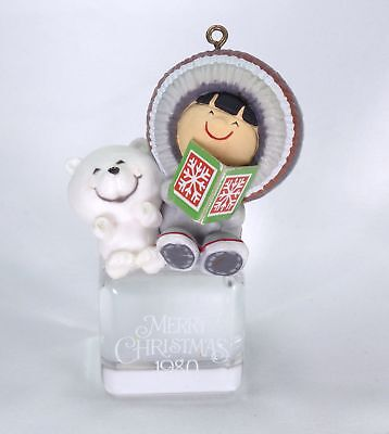 Hallmark 1980 Frosty Friends Series #1 A Cool Yule No Box Only One Book