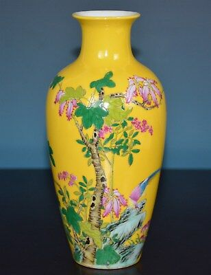 Exquisite Chinese Famille Rose Porcelain Vase Marked Yongzheng Rare T9122