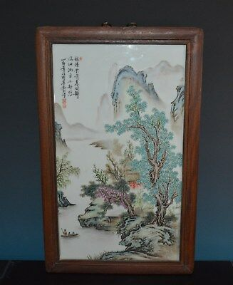 Magnificent Chinese Famille Rose Porcelain Plaque Marked Wang Yeting K8175