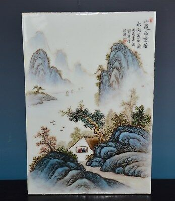 Fine Chinese Famille Rose Porcelain Plaque Marked Master Wang Yeting J4832