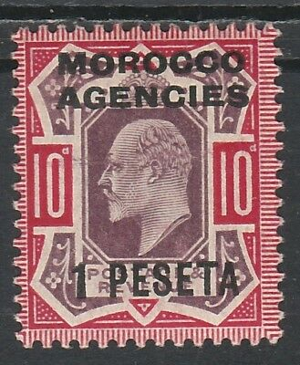Morocco Agencies Spanish Currency 1907 Kevii 1 Peseta On 10D