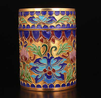Cloisonne Jar Box Colorful Collectable Tea Caddy Unique Rare