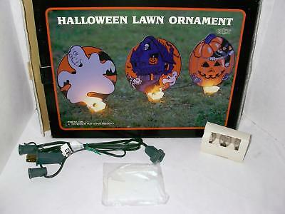 Vintage Emson Halloween Lighted Lawn Ornament GHOST HAUNTED HOUSE PUMPKIN W/CAT
