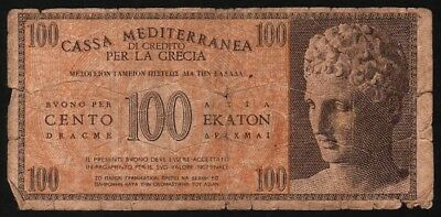 100 Drachmai From Greece   M8