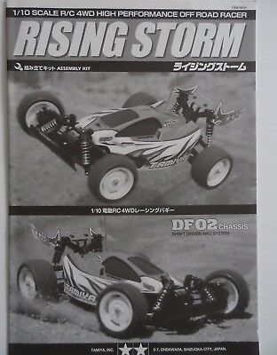 New Tamiya Rising Storm DF-02 Chassis Build Instructions 58334 1050370