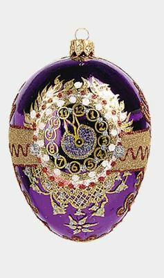 Purple Imperial Cuckoo Egg Faberge Inspired Polish Blown Glass Holiday Ornament