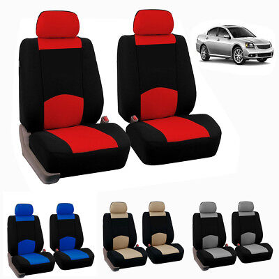 Full Set Car Seat Covers Polyester For Truck SUV 2 Heads Beige/Blue/Red/Gray