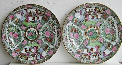 Fine Old Pair of Japanese Porcelain Chinese Famille Rose Medallion Chargers  b