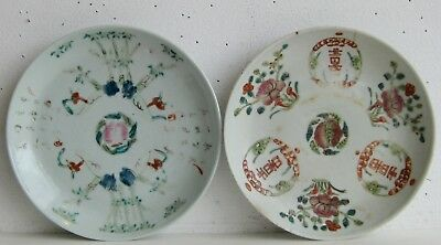 Fine Old Pair of Chinese Enamel Painted Porcelain Dessert or Salad Plates SIGNED