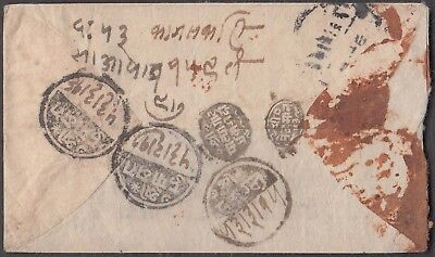 Nepal Official Stamp Less Cover From Pokhara - Very Attractive.