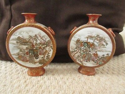 A Pair Of Antique Japanese Satsuma Moon Flask Vases