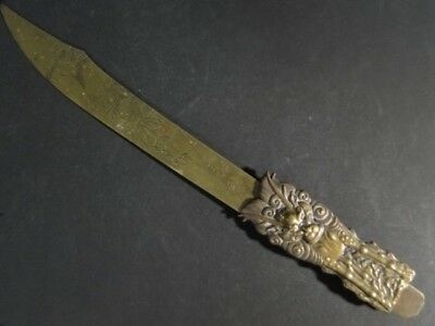 Antique Japanese KIRIN Owl Brass LETTER OPENER Page Turner Meiji Period