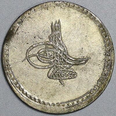 1772 OTTOMAN Empire Turkey Silver Piastre 1171/86 AH Coin (17041306R)