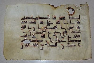 Tested Early 8th century AD Islamic Kufic Calligraphy Quran on Vellum Leaf No.2