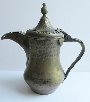 Dallah Arabic Coffee Pot Antique Middle East Islamic Decorated Signed