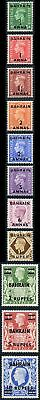 Bahrain SG51/60a 1948-49 KGVI Set of 11 with Bahrain Opt M/M