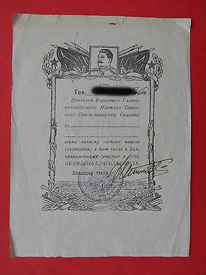 RUSSIA 1945 Thanksgiven Document with STALIN