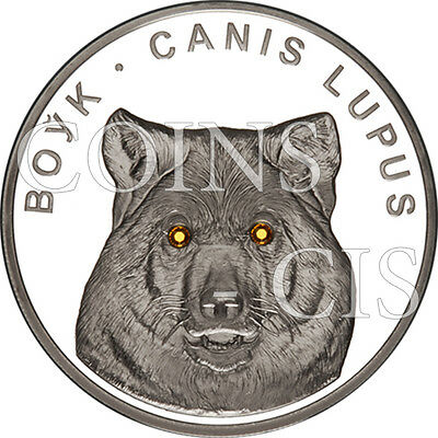 Belarus 2007 20 rubles Wolf Proof Silver Coin  SWAROVSKI® Crystals
