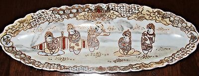 Japanese Sushi/Celery/Pin Tray*Hand Painted  & Heavily Gilded w/Scalloped Rim