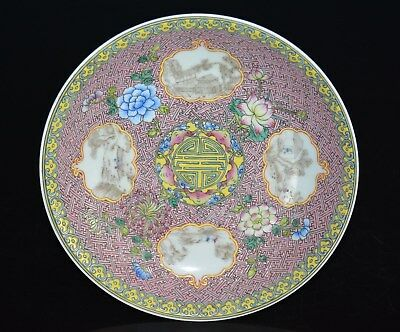 Fine Chinese Famille Rose Porcelain Plate Marked Yongzheng Rare D8992