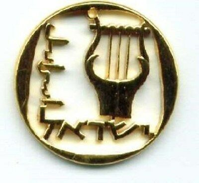 Artistically Cut Coin Israel 25 Agorot gold plated